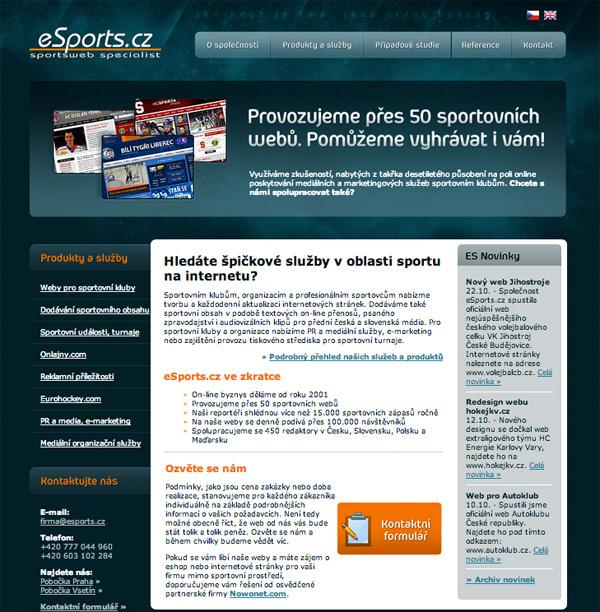 esports_screen